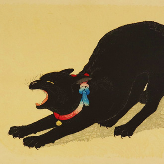 高橋弘明 黒猫 TAKAHASHI, HIROAKI BLACK CAT