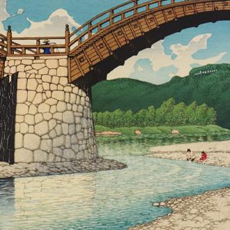川瀬巴水 旅みやげ第三集 周防錦帯橋 KAWASE, HASUI KINTAI BRIDGE, SUO