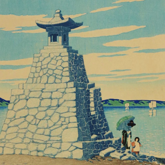 川瀬巴水 日本風景選集 ちくぜんはこざき 30/300 KAWASE, HASUI SELECTION OF SCENES OF JAPAN