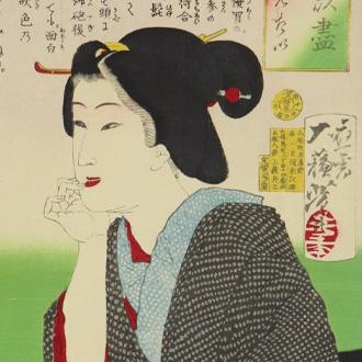 芳年 見立多以尽 かおが見たい YOSHITOSHI I WANT TO SEE MY FACE