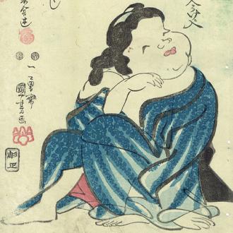 国芳 さかずきおうけたおたふく KUNIYOSHI OTAFUKU OF PICTURE OF FORTUNATE SUBJECT