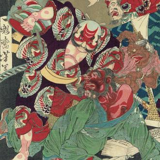 芳年 一魅随筆 朝比奈三郎義秀 YOSHITOSHI ASAHINA SABURO : ESSEY BY YOSHITOSHI
