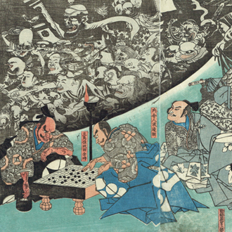 国芳 源頼光公舘土蜘作妖怪図 KUNIYOSHI TSUCHIGUMO CONJURES UP MONSTER AT THE MANSION OF MINAMOTO RAIKO