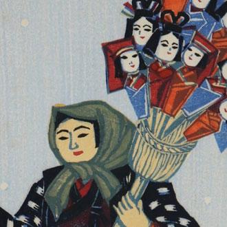 勝平得之 あね古 KATSUHIRA, TOKUSHI ANEKO (GIRLS) IN AKITA PREFECTURE