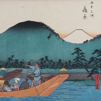 広重 東海道 十六 蒲原(レイ書東海道) HIROSHIGE FERRY BOAT ON THE FUJI RIVER NEAR KAMBARA