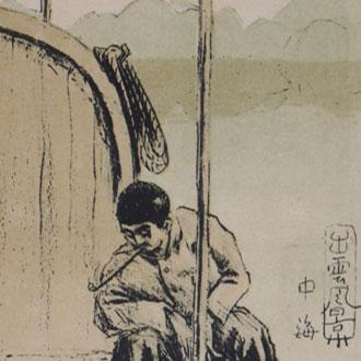 織田一磨 出雲風景 中海 ODA, KAZUMA THE SCENERY IN NAKANOUMI, IZUMO