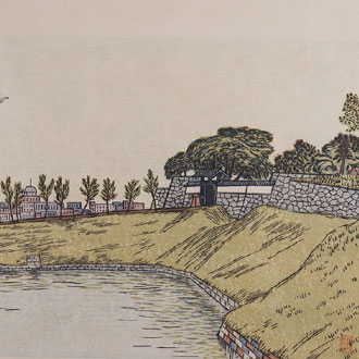 平塚運一 濠端八景 九段 HIRATSUKA,UNICHI KUDAN EIGHT VIEWS OF THE BANK OF A MOAT