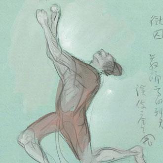 """山村耕花 獄囚舞踊 ダンサー高田雅夫/演伎座にて YAMAMURA, KŌKA """"PRISONER"""" DANCER, TAKATA MASAO AT ENGIZA"""