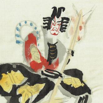 木村荘八 歌舞伎もの十八番 KIMURA, SHOHACHI FROM 18 BEST KABUKI PLAYS