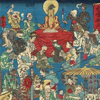 惺々暁斎 暁斎楽画 第四号|KYŌSAI DRAWINGS FOR PLEASURE BY KYŌSAI NO.4