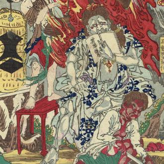 惺々暁斎 暁斎楽画 第五号|KYŌSAI DRAWINGS FOR PLEASURE BY KYŌSAI NO.5