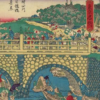 惺々暁斎 東京名所 神田川目鏡橋真景|KYŌSAI MEGANE BRIDGE OVER THE KANDA RIVER : FAMOUS PLACES OF TOKYO