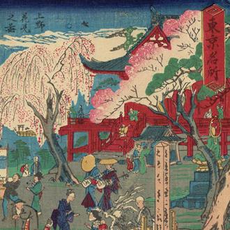 惺々暁斎 東京名所 上野花見之図|KYŌSAI CHERRY BLOSSOM VIEWING IN UENO : FAMOUS PLACES OF TOKYO