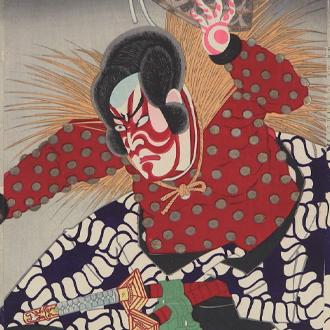 国周 和藤内 紅ながし/市川左団次|KUNICHIKA KABUKI ACTOR, ICHIKAWA SADANJI AS WATONAI