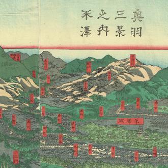 貞秀 奥羽三景之内米澤|SADAHIDE YONEZAWA : 3 VIEWS OF ŌU REGION