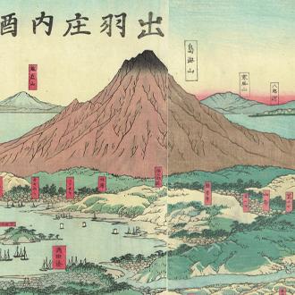貞秀 出羽庄内酒田風景|SADAHIDE LANDSCAPE OF SHŌNAI SAKATA IN DEWA PROVINCE