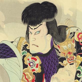 年英 音聞天竺徳兵衛/尾上菊五郎 TOSHIHIDE KABUKI ACTOR, ONOE KIKUGORŌ AS TENJIKU TOKUBEI