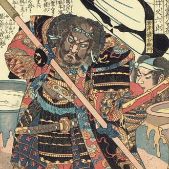 国芳 本朝水滸伝豪傑八百人一個 小田井又六郎|KUNIYOSHI ODAI MATAROKURŌ : 800 HEROES OF THE OUR COUNTRY SUIKODEN