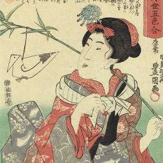 三代豊国 浮世五色合 青|TOYOKUNI-Ⅲ BLUE : COMPARISON OF FIVE COLORS IN THE FLOATING WORLD