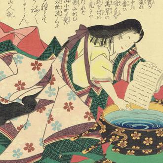三代豊国 古今名婦傳 小野小町|TOYOKUNI-Ⅲ ONO NO KOMACHI : BIOGRAPHIES OF FAMOUS WOMAN OF ALL AGES