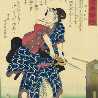 三代豊国 古今名婦傳 下女お初|TOYOKUNI-Ⅲ MAIDSERVANT, OHATSU : BIOGRAPHIES OF FAMOUS WOMAN OF ALL AGES