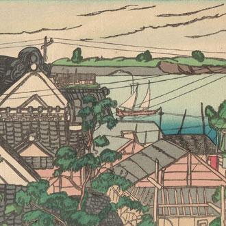 山村耕花 海の見える風景(仮題)YAMAMURA, KŌKA OVERLOOKING THE SEA (SUGGESTED TITLE)