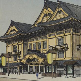 ノエルヌエット 東京風景 歌舞伎座 NOEL, NOUET  KABUKI-ZA, TOKYO